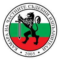 Priorité à l'informatisation et au développement des compétences pour les huissiers de justice bulgares